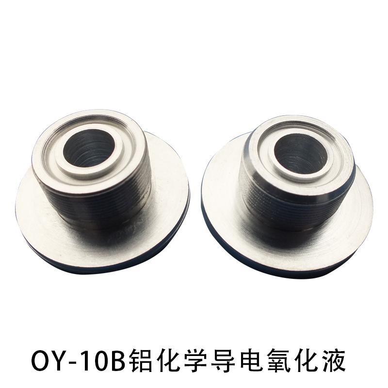 OY-10B   -1