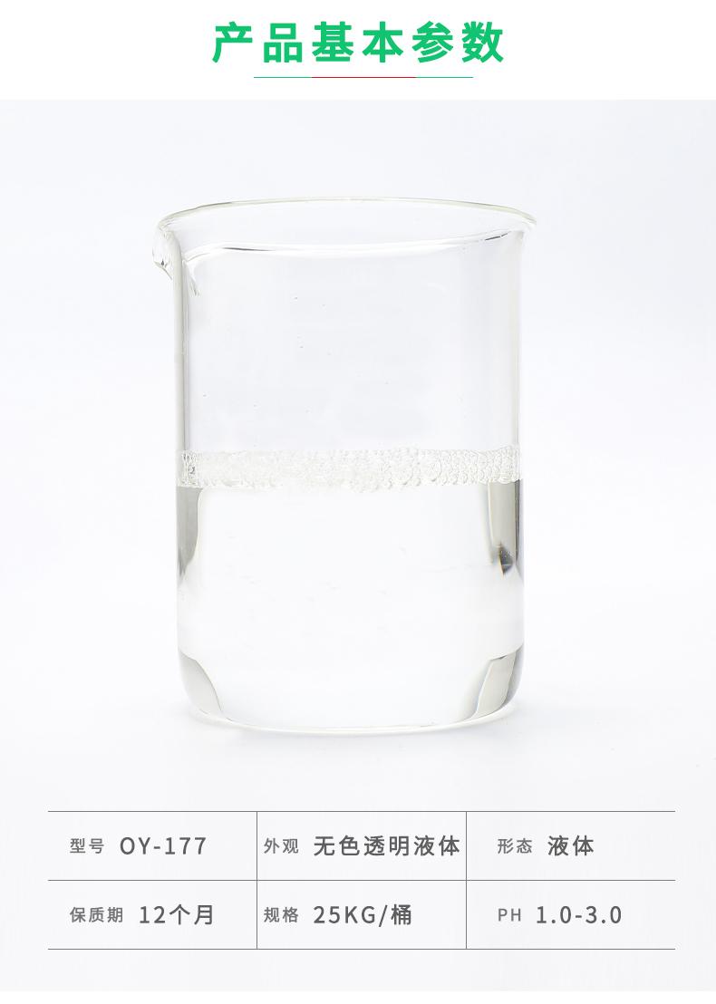177详情_06